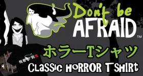 Don't Be Afraid Horror T-Shirts