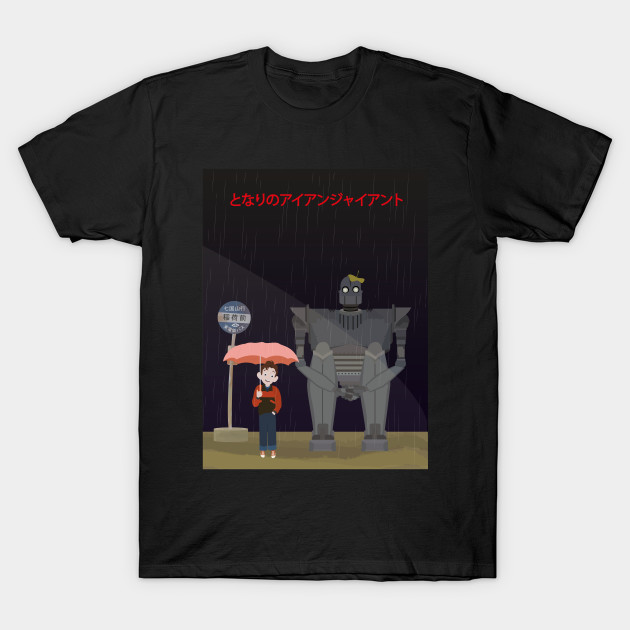 73 my neighbor totoro bus stop mashup t shirts best t for Best no iron shirts