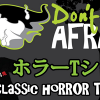 Don't Be Afraid Horror T-Shirts