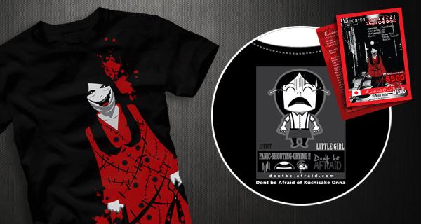 Kuchisake Onna T-Shirt